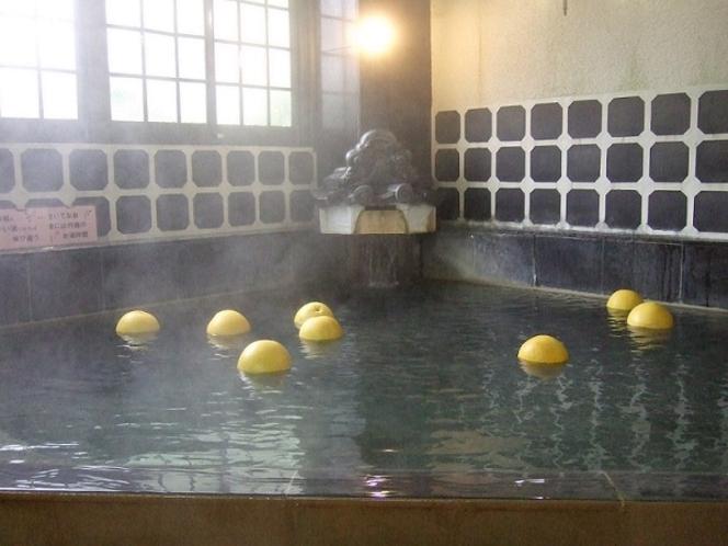 冬季限定!晩白柚風呂