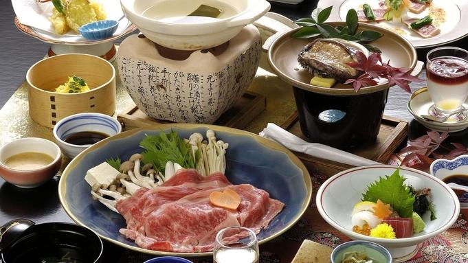 山海味覚祭りプラン【鳥取和牛しゃぶしゃぶと活鮑の陶板焼きのコラボ会席♪】