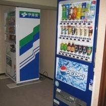 ★自動販売機★