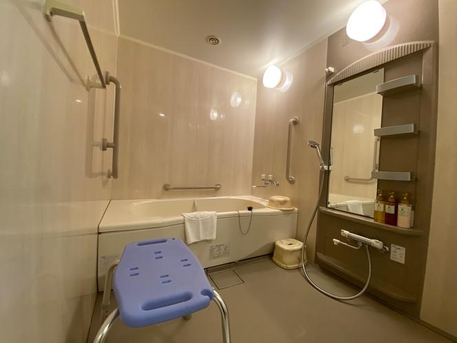 ユニバーサルデザインルーム浴室