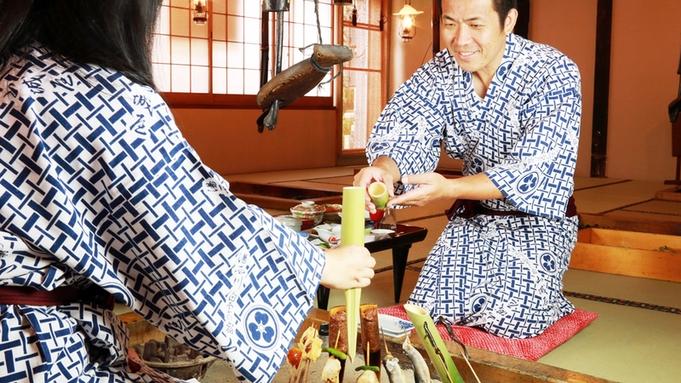 湯西川の珍味≪サンショウウオ≫をお試し♪囲炉裏料理『古の平家鷹狩料理』と貸切温泉で満喫!