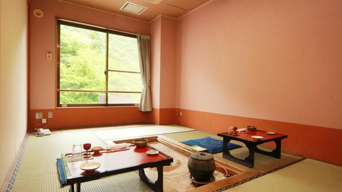 【最上階の特別室】1日1組様限定★渓谷美を楽しむ!和洋室専用プラン