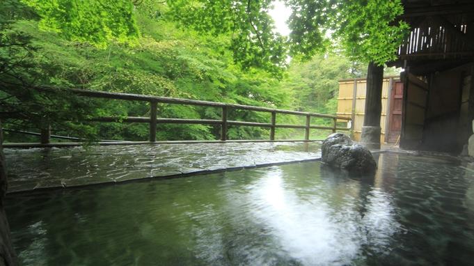 【大人女子旅】4大特典付!!秘湯湯西川で温泉満喫♪楽しく囲炉裏を囲んで平家鷹狩焼も満喫!