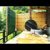 貸切風呂 【釜の湯】 (1)