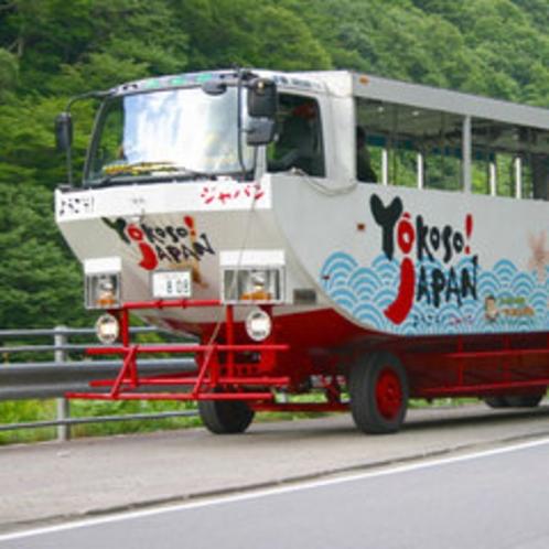 *水陸両用バス