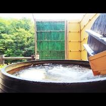 貸切風呂 【釜の湯】 (2)