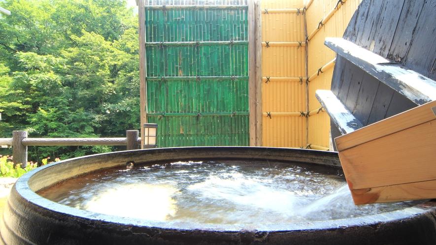 【貸切風呂・釜の湯】 二人でゆっくり入れる珍しい形の温泉です