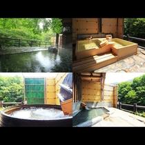 大浴場の内風呂・露天風呂の他に、3種の無料貸切露天風呂があり、宿泊者は無料でご利用いただけます♪
