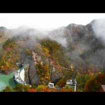 川俣ダムと瀬戸合峡