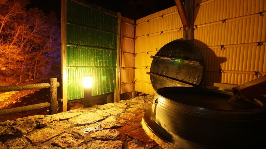 【貸切風呂・釜の湯】ライトアップされた貸切露天