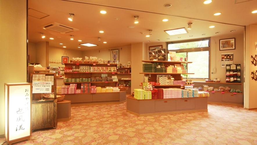 【売店】湯西川ならではのお土産をご用意♪