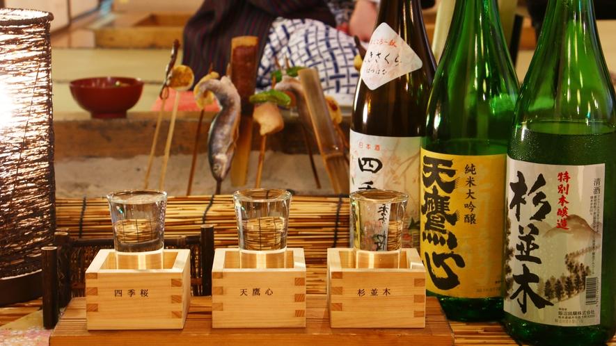【地酒】杉並木、四季桜、天鷹心 栃木の代表的な地酒