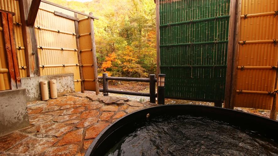 【貸切風呂・釜の湯】 釜の湯にのんびり浸かって紅葉を眺める、贅沢なひととき