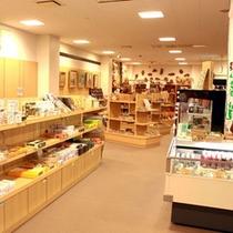 吉和近隣の物産館・お土産の売店がございます♪