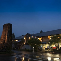 クヴェーレ吉和本館でのご宿泊は、快適さを最優先したゆとりの全16室。
