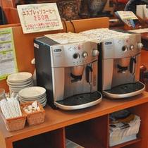 フロントでコーヒーの販売もしています。