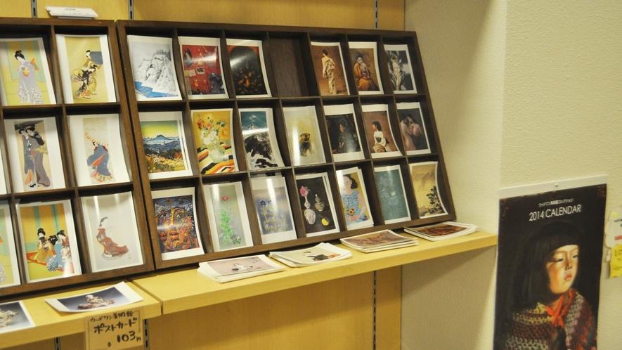 *当館収蔵作品のオリジナルグッズ。絵葉書、日常の中でお使いいただけるグッズを中心に販売しております。