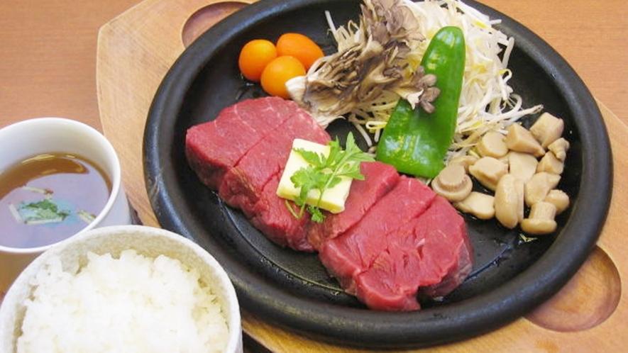 *【お食事例】ステーキ200g