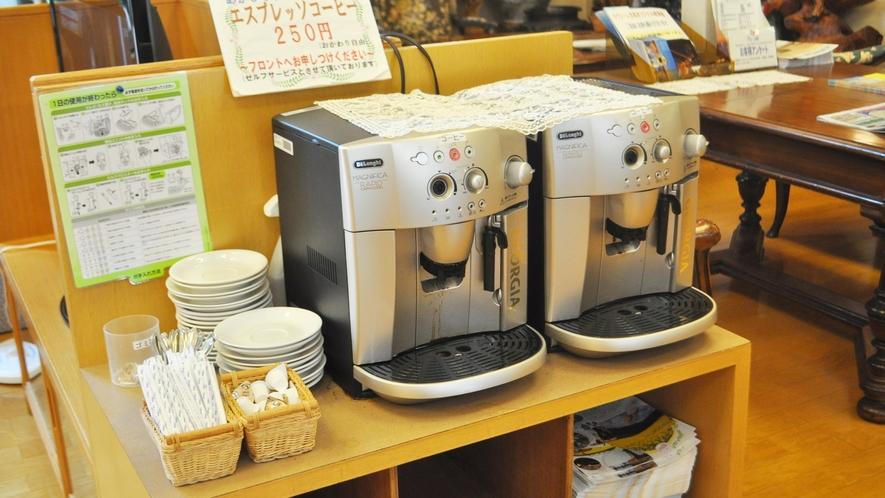 *フロントでコーヒーの販売もしています。