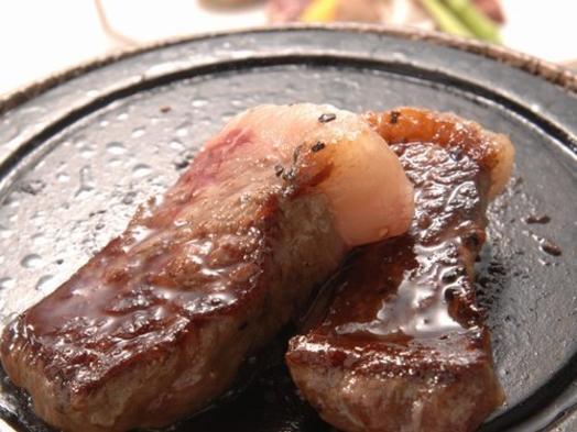 ☆黒毛和牛のステーキと煮魚付き会席プラン