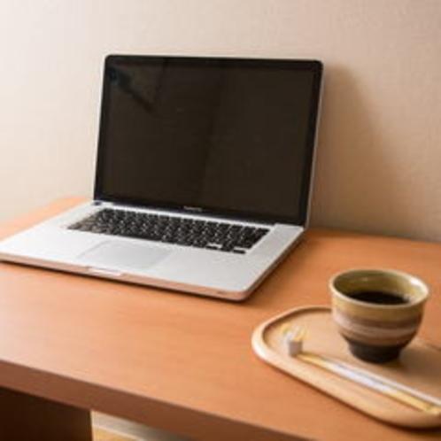 【全館WiFi完備】お仕事もはかどります!