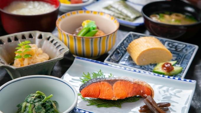 お日にち限定★2食付きで塩田温泉が楽しめる得々プラン♪