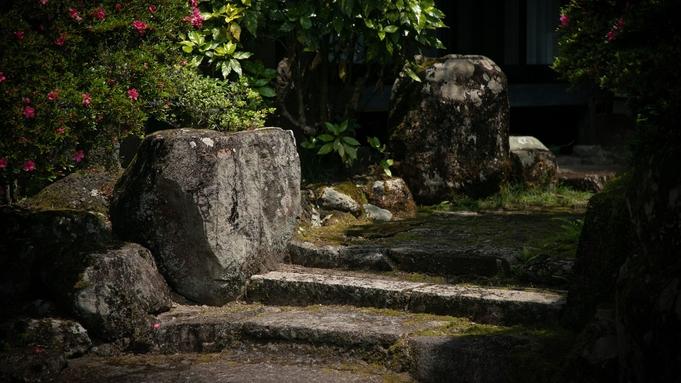 素泊まり★塩田温泉をゆったりと楽しみたい方へ…