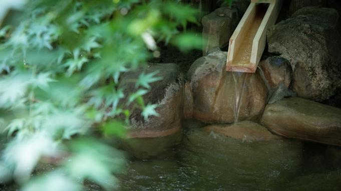 【冬の味覚!ぼたん鍋】と温泉でほっこり冬の癒し旅♪
