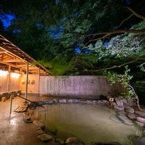 ◆野天男風呂◆