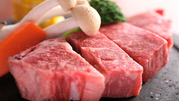 【秋冬旅セール】秋旅【香住蟹コース】+牛ステーキ+活アワビ(蟹×1杯)/焼がに・かに鍋