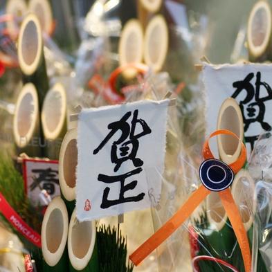【12/30〜1/3】≪素泊り≫高千穂神社まで車で20分♪とろとろ温泉と素晴らしい自然を堪能♪