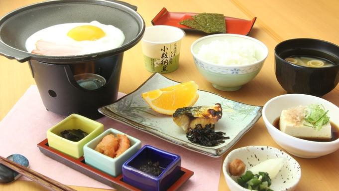 ≪スキープラン・朝食のみ付≫一日リフト券×2日分の特典付・温泉と美味しい朝食をお楽しみください♪
