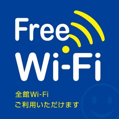 ◆素泊まり◆ 【最安値&ポイントアップ】 『月末月初』 限定プラン