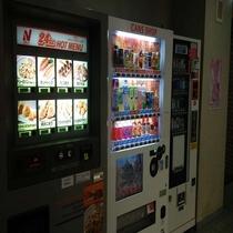 自動販売機(タバコ・冷凍食品・ソフトドリンク)