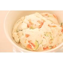 ホテル特製長芋サラダ