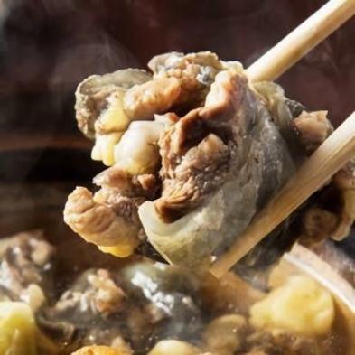 個室食事【美人の湯×すっぽん】湯原産すっぽん鍋プラン【カップル】