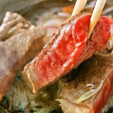 個室食事【岡山県産和牛に舌鼓♪】ちょっぴりヘルシー!黒毛和牛しゃぶしゃぶ&ステーキプラン