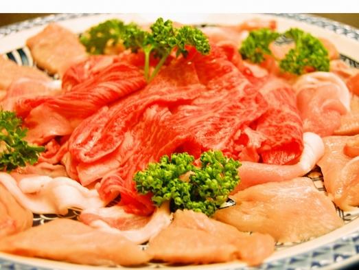 個室食事【1人300グラムのお肉の幸せ】ボリューム満点!3種のお肉のすき焼き満腹プラン♪