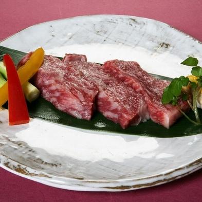 個室食事【岡山県産和牛に舌鼓】特選和牛ステーキと日本酒蒸篭蒸し付き会席