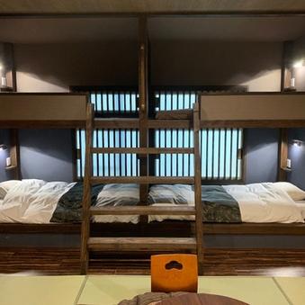 新・壱の棟/和室と二段ベットがあるお部屋 34平米