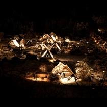 【白川郷】雪の白川郷ライトアップ。白川郷までは車で45分。