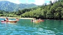 観光体験 カヌー体験
