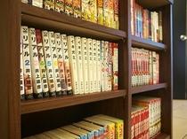 コミック図書館(常時1500冊超)