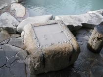 「天然泥パック」 母屋 露天風呂