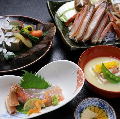 【2000円商品券付き】【美肌県しまねの地酒プレゼント】かに料理を満喫プラン♪