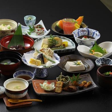 【美肌県しまねの地酒・県産米プレゼント】【個室食】いい旅しよう♪ちょっと豪華な精進プラン