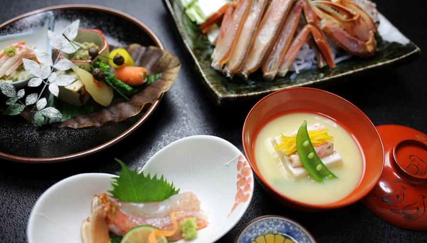 かに会席プランの夕食(一例)