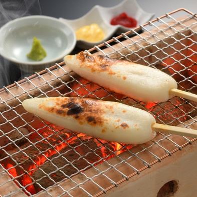 【期間限定:武田の笹かまぼこ×秋グラ】豪華バイキングに笹かまぼこ焼き体験が付いて大満足♪蟹も食べ放題