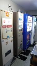 自動販売機室