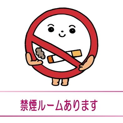 ★☆ 現金精算限定 特割プラン(朝食付き) ☆★ 現金特価